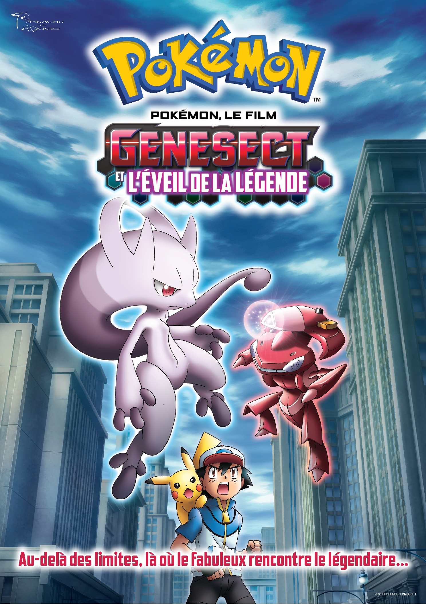 Pokemon-Film-16
