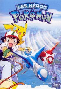 ob_d7b8f0_pokemon-les-heros-17490524042007