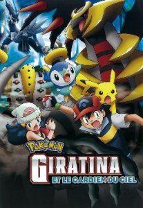 pokemon-Giratina-et-le-Gardien-du-Ciel