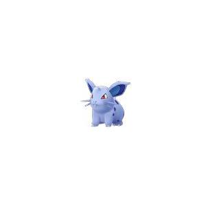 nidoran_femelle_pokemon_go