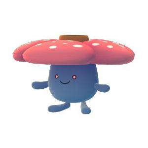045 - Rafflesia