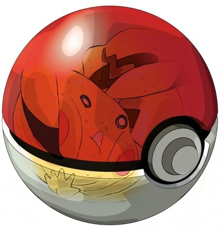 UP_interieur_pokeball_ecrase