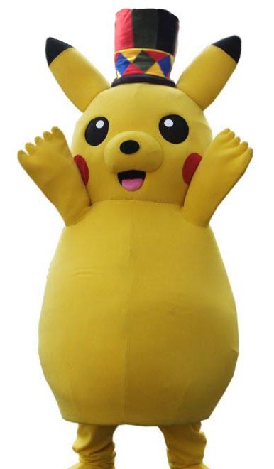 detourage-mascotte-pikachu