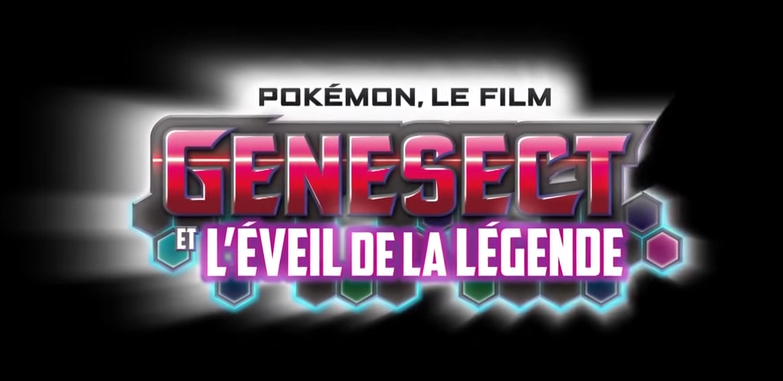 distribution_genesect_illu