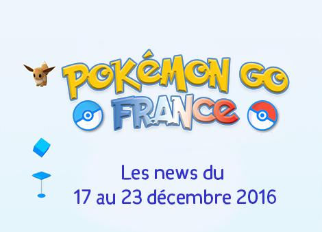 pg_news_231216_une