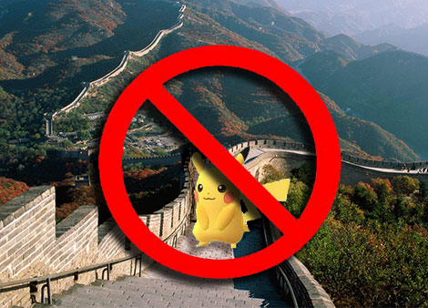 Pokemon Go censuré en Chine