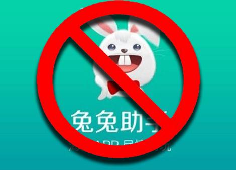 Pokemon GO : attention avec tutuapp