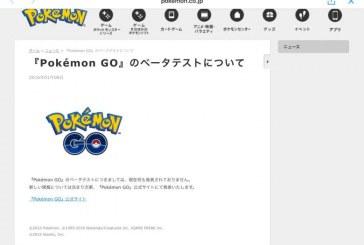 Communiqué sur Pokemon GO !