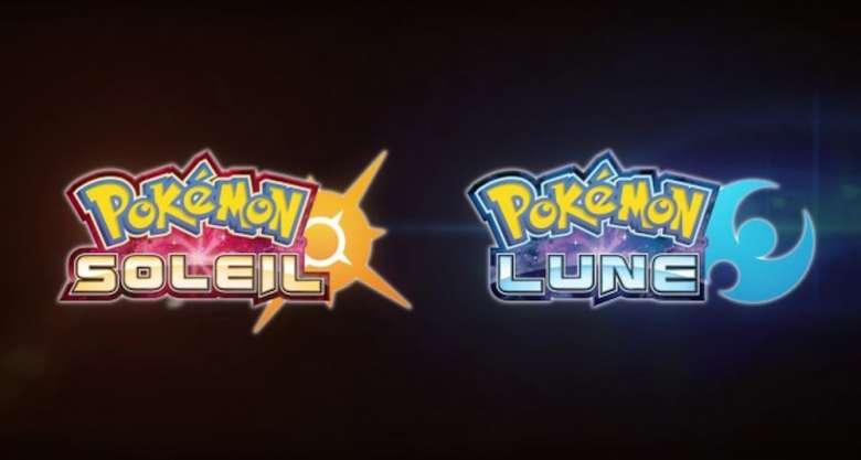 Soleil et Lune, voici le nom des nouvelles versions
