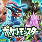 Les films Pokémon : 2ème partie