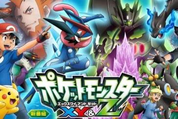 Les films Pokémon : 1ère Partie