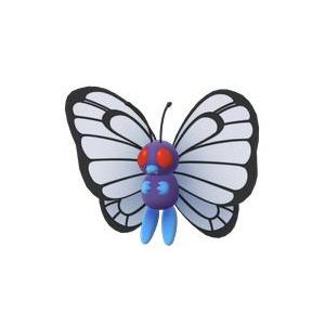 papillusion_pokemon_go