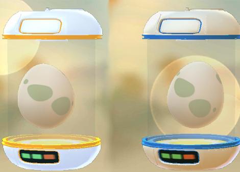Le système d'incubation de la nouvelle mise à jour
