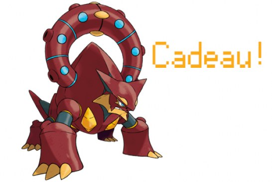 Volcanion, la distribution commence le 31 octobre