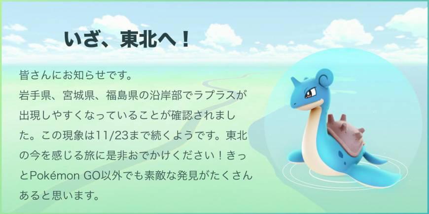 lokhlass_japon_illu