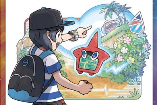 Partie 3 : accéder au centre Pokémon