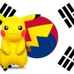 La Corée du Sud s'ouvre à Pokemon Go