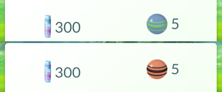 300 poussieres