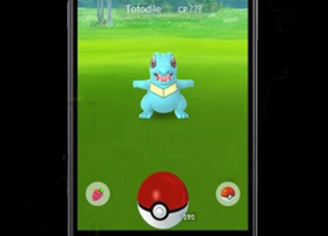 Pokemon Go : la nouvelle interface de capture !