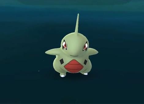 Pokemon Go : mais où est Embrylex ?