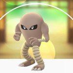Pokemon Go : en savoir plus sur Kicklee !