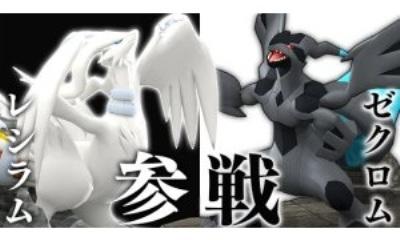 libegon farfaduvet pokemon duel
