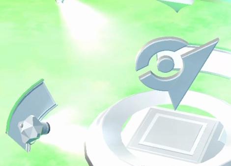 Pokemon Go : une mise à jour discrète