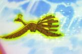 Un nouveau Pokemon légendaire aujourd'hui ?