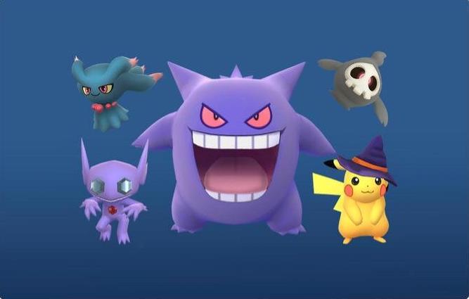 Pokemon GO : Le nouveau Pikachu Halloween !