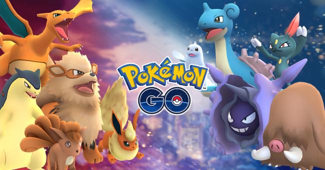 L'arène parfaite dans Pokemon GO !